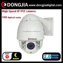 DONGJIA DA-IPPTZ60-A20 auto rotate ip camera 10x zoom auto rotate ip camera dome 2 mp pan tilt indoor