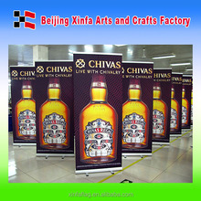 Alibaba Roll up Banner Stand/ roller banner printing Made in China