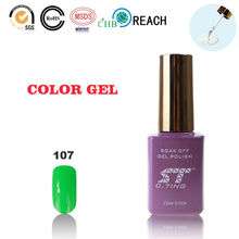 Apple Green Acrylic Nail Polish Prices Beauty Supplies Wholesale