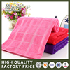 Solid Color Microfiber and Terry Towel Grid Home Face Towel