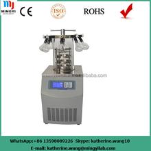 industrial freeze dry machine