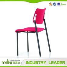 Top Grade Modern Professional Design Metal Chair Leg