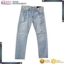Chemical washed light blue damaged finished 2015 fashion men jeans pent