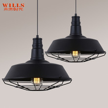 Vintage country industrial style metal pendant lamps