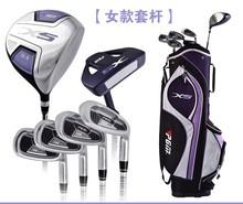 PGM junior golf clubs/include golf driver/best golf clubs