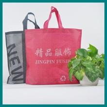 large capacity non woven shopping bag