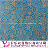 Fashion White Crochet Nylon Cotton Tulle Laces Fabric for Appreal