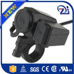 New 12V Waterproof Motorbike ATVs Cigarette Lighter Power Plug USB Charger Voltmeter Socket Dirt bikes