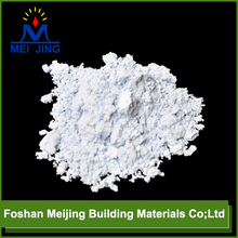 good quality back coat chemical laboratory supplies for glass mosaic factory