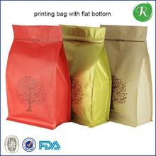 Eight-side seal food packaging ziplock bag , Flat bottom side gusset plasticbag