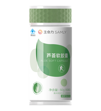 Supply Health nutrition supplement green Aloe vera soft capsule