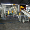 Dry and wet waste copper wire recycling machine
