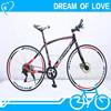 bicycle/2014 bicycle & 21 Speed 700c road bike, special road bike