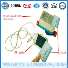 GB/T 778.1-2007 Prepaid Water Meter For Vietnam Market