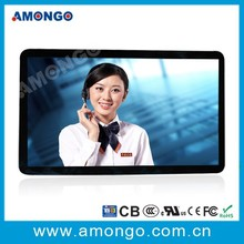 """PCT Touchscreen 22"""" Industrial Touch Monitor for VTM"""