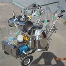 Sold without Limitations Single Cow Portable Milking Machine