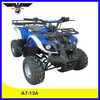 chinese cheap ATV 110cc/125cc ATV (A7-13)