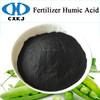 Grass Used Humic Acid Base Fertilizer