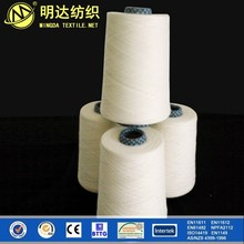 2015 Factory Supplier 100% High Temperature Resistance Filament Meta-Aramid Yarn For Sale