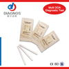 Sale! Saliva Alcohol Test/ medical diagnostic/ rapid test kit/ China
