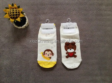 custom cartoon bear monkey lovely boy and girl socks