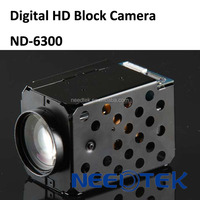 MP digital 20x full HD 1080P IP cctv infrared high speed dome optical zoom Block camera