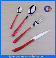 6.1129 Hot sale Clamping Handle Cutlery/Cutlery of Most Concern