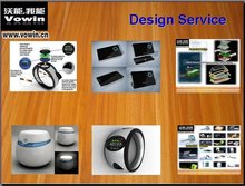 Product/industrial design/development service
