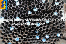 petroleum cracking tube with top quality low price steel pipe