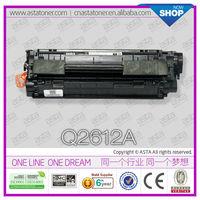 2015 compatible alibaba for hp original china 12a q2612a laser printer wholesale toner cartridge supplier 12a q2612a 2612a