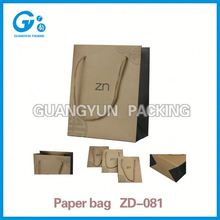 Packaging bag manufacturer rice importers in singapore