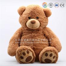 OEM welcome big unstuffed teddy bear soft toy skin