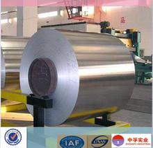 The 8011 H24 aluminium foil