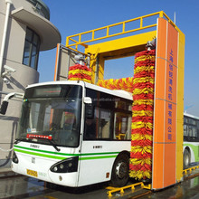 Fully automatic bus and truck wash machine washer type supplier in China