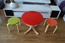 Modern Style retro bar stool