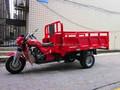 poderoso boa qualidade de carga da motocicleta trike kits na venda