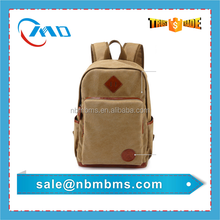 Simple Fashion Pure Color Backpack