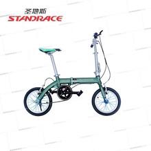 STANDRACE Single Speed Aluminum Bicycle/Bike