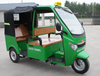 2015 Newest 200CC bajaj auto rickshaw price for three wheel taxi