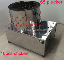 ZH--30/40/50/60/65 poultry plucker quail/birds /chicken /duck/goose plucker for sale