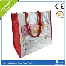 Chinese professional factory PP woven bag /shopping package/shopping bag