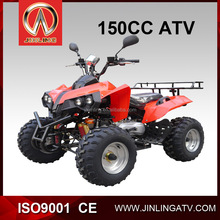 Sporty Buggy Chinese New 150cc Quad Off Road ATV