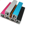 Hot sale high quality portable mobile phone Power Bank 2000 2200 2600mah for all mobile phones(XN-224)