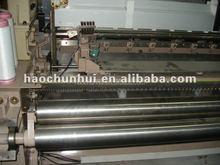 150cm Mechanical feeder / Single Nozzle, MLO + MTU water jet loom