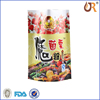 Stand Up Plastic Pet Food Bags, Fish Food Packaging Pouches, Pouches For Fish Food