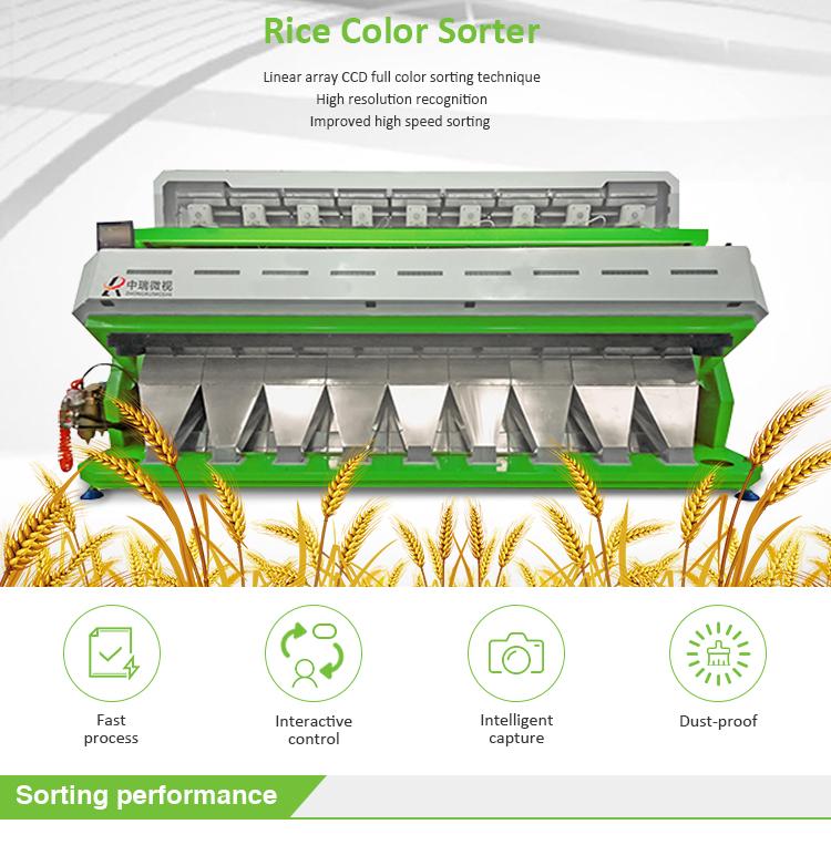 rice sorter (1).jpg