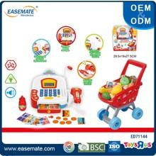 Kids-electronic-educational-toys-cash-register-toys.jpg_220x220.jpg