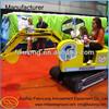 Playground machine kids excavator digger in hot sale