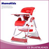 wholesale Eroupean standard Comfortable children feeding chairs hot sale portable safety