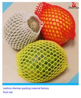 Cheap EPE Foam Packaging Tubular Netting
